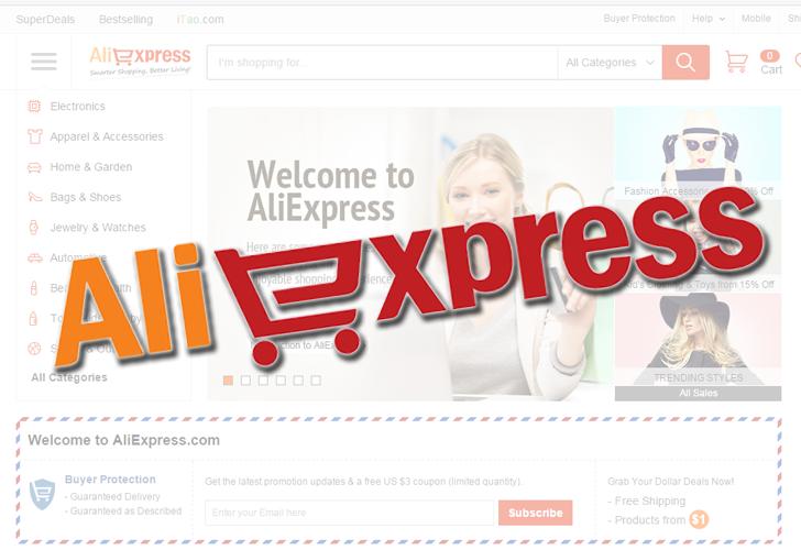 אליאקספרס aliexpress